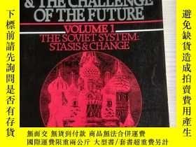 二手書博民逛書店THE罕見SOVIET UNION THE CHALLENGE OF THE FUTUREY18829
