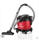 商用吸塵器 小狗吸塵器D-809大功率桶式干濕吹三用家用吸塵器清潔地毯除塵 MKS韓菲兒
