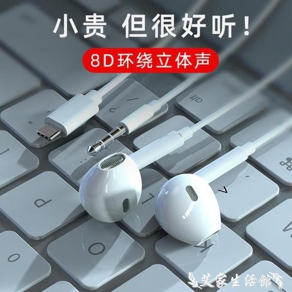 耳機有線入耳式高音質原裝正品適用于vivo華為oppo小米手機安卓通用k歌耳塞線控圓孔久戴不