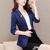新款秋裝chic小西裝七分袖韓版修身女式休閒西服短款外套上衣 時尚芭莎