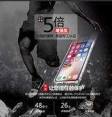 【四角加厚】Apple iPhone 5 /SE  防摔 空壓殼 氣墊殼 軟殼 iphone5s 保護殼 背蓋殼 手機殼 防撞殼