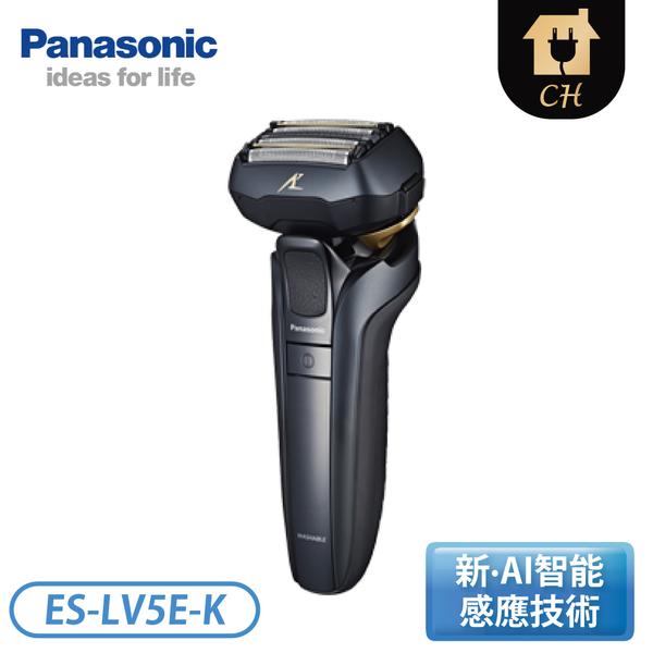 [Panasonic 國際牌]新‧密著五枚刀電鬍刀 ES-LV5E-K