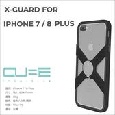 【X-Guard 系列  iPhone 7 8 PLUS 5.5吋 手機保護殼】 附公扣