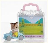 《 森林家族 - 日版 》嬰兒小汽車提盒╭★ JOYBUS玩具百貨