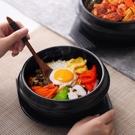 石鍋拌飯專用石鍋韓國煲仔飯砂鍋小號黃燜雞家用韓式小沙鍋【八折下殺】