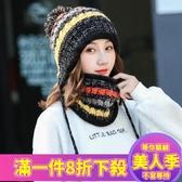 針織毛線帽子女冬天韓版潮韓國甜美可愛英倫針織秋冬季街頭加厚護耳帽