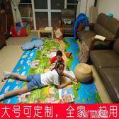 加厚寶寶爬行墊兒童海綿墊子小孩鋪地上拼圖坐墊幼兒鋪墊泡沫地墊 igo生活主義
