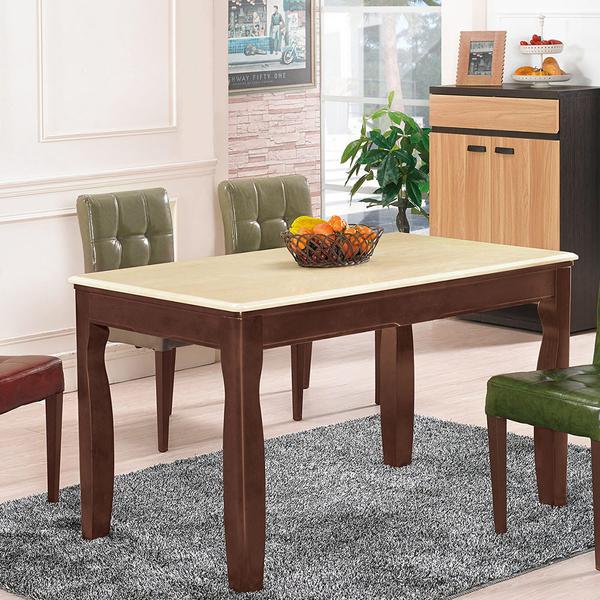 挪達石面餐桌(20JS1/860-2)/H&D東稻家居