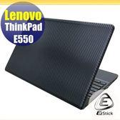 【Ezstick】Lenovo ThinkPad E550 Carbon黑色立體紋機身貼 (含上蓋、鍵盤週圍)DIY包膜