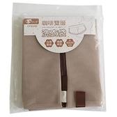 咖啡色雙層角型洗衣袋(40x50cm)【愛買】
