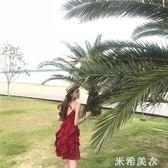 度假沙灘裙女2018新款泰國性感露背吊帶裙普吉島紅色洋裝 米希美衣