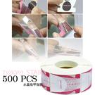 TOKYOSTAR粉色 凝膠指膜 500片水晶指模 紙托 延長紙模 指甲托 NailsMall