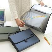 文件袋 文件夾格風琴包A4手提