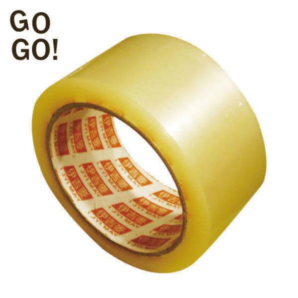 GO GO!SELECT -OPP包裝封箱膠帶2吋80碼 (網路銷量冠軍~包裝商品/店面使用均宜)
