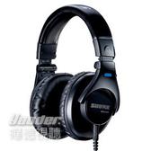 【曜德視聽】SHURE SRH440 專業監聽 降低環境噪音 強化音頻 / 宅配免運 / 送皮質收納袋