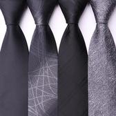 禮盒裝 領帶男士正裝商務8cm韓版黑色條紋新郎結婚學生英倫禮品
