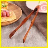 新年大促食物面包夾子木質食品夾子木頭烤肉夾子防燙木夾子廚房韓國 森活雜貨