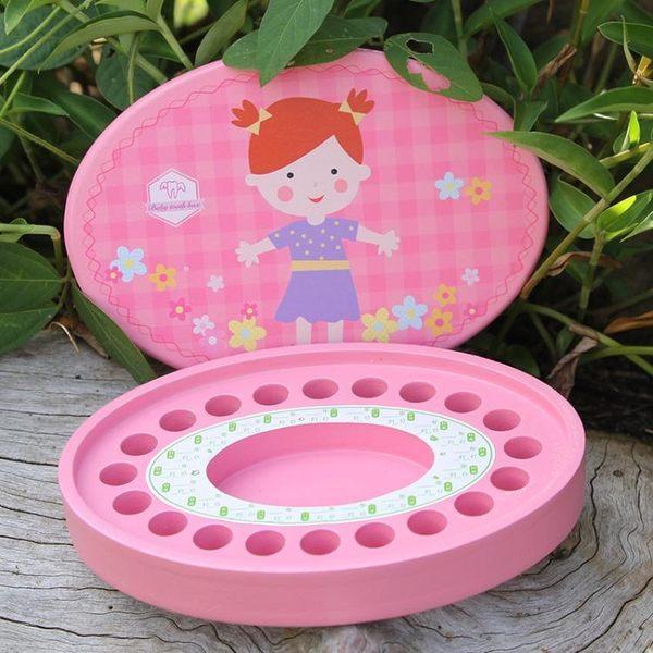 兒童換牙盒牙齒收藏盒男孩寶寶乳牙盒紀念女孩嬰兒胎毛紀念品儲牙