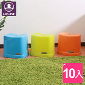 【HOUSE】胖胖止滑椅-大-10入/休閒椅/戶外椅/孩童椅/夜市椅(綠色