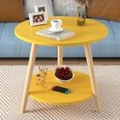 居家茶几 小茶幾花幾沙發邊幾邊柜小圓桌子...