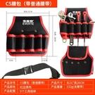 電工工具包腰包電工包