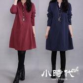 棉麻洋裝 長袖 秋季文藝范立領開筒寬鬆亞麻裙中長款顯瘦大碼連身裙