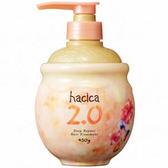 日本 hacica八和花 深層修護護髮乳2.0(450g)【小三美日】