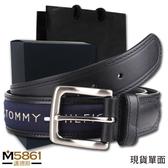 【Tommy】Tommy Hilfiger 男皮帶 皮帶 皮面+帆布經典LOGO設計 銀扣頭/黑色