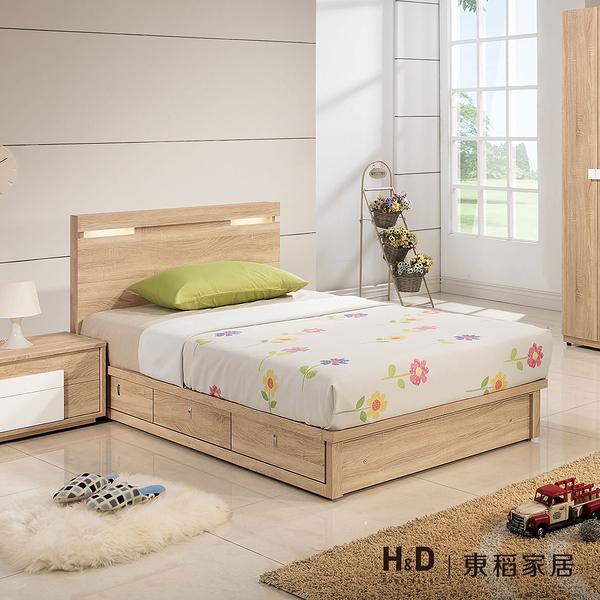 多莉絲3.5尺單人床組(床頭+床底)(21JS1/041-9+048-4)/H&D東稻家居
