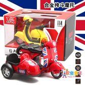 摩托車模型 Q版合金車跨斗摩托車模型兒童玩具車聲光回力車小綿羊卡通小汽車 多款可選