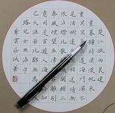 練字鋼筆書法筆專1書法鋼筆美工筆學生專用硬筆書法筆 歐韓流行館