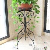 歐式鐵藝綠蘿花架子客廳單層地面落地式陽台室內外吊蘭植物花盆架 WD魔方數碼館