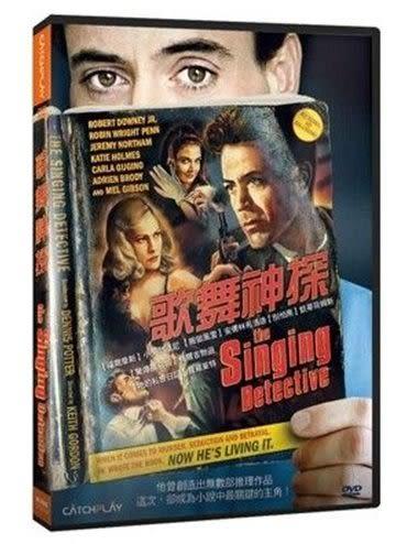 歌舞神探 DVD (購潮8)