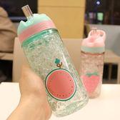 韓版小清新水果冰杯夏天冷飲杯創意雙層碎冰杯成人吸管杯便攜隨行   蓓娜衣都
