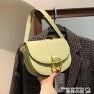 熱賣馬鞍包 今年流行包包女2021新款潮時尚高級質感單肩斜挎包洋氣小眾馬鞍包 曼慕