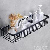 黑色太空鋁免打孔浴室置物架單層衛生間吸壁式壁掛收納置物架洗漱