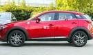【車王汽車精品百貨】MAZDA CX3 CX-3 下窗飾條 車身飾條 車窗飾條 保護條 下窗