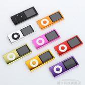 隨身聽 運動MP3音樂播放器迷你學生小英語MP4隨身聽錄音p3金屬超薄mp6 城市科技