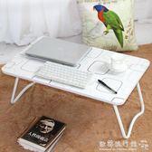 小書桌簡約迷你床上折疊學生便攜多功能大號懶人放床上用電腦做桌  歐韓流行館