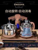 電茶爐全自動上水壺電熱燒水壺家用套裝自吸式抽水泡茶具器燒茶器電磁爐LX 全網最低價