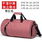 運動健身包干濕分離行李手提包防水背包【步行者戶外生活館】