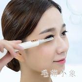 電動睫毛卷翹器快速定型持久加熱電卷燙眼睫毛夾工具 DJ12110『毛菇小象』
