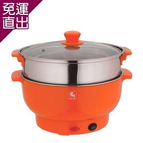 鍋寶 多功能料理鍋3.5公升EC-350-D【免運直出】