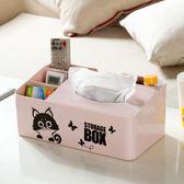 桌面紙巾盒遙控器收納盒創意 歐式家用客廳抽紙盒餐巾紙盒     韓小姐の衣櫥