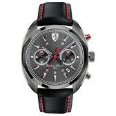 【僾瑪精品】Scuderia Ferrar 法拉利 黑剛雙眼運動錶-灰/44mm/FA0830209