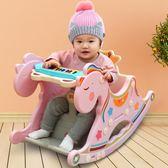 嬰兒寶寶搖椅塑料搖馬兩用木馬兒童座椅1-2周歲禮物igo   蜜拉貝爾