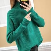 孕婦秋裝2019新品時尚打底毛衣女韓版寬鬆短款上衣冬季長袖針織上衣衫