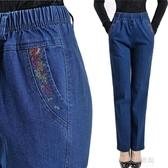 中老年女褲中年女士牛仔褲高腰大碼寬鬆媽媽裝牛仔長褲鬆緊腰褲子