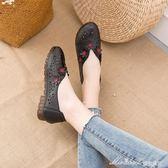 媽媽鞋涼鞋軟底平跟舒適中年平底洞洞鞋中老年人皮鞋    蜜拉貝爾