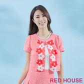RED HOUSE-蕾赫斯-格紋花朵印花外套(粉色)